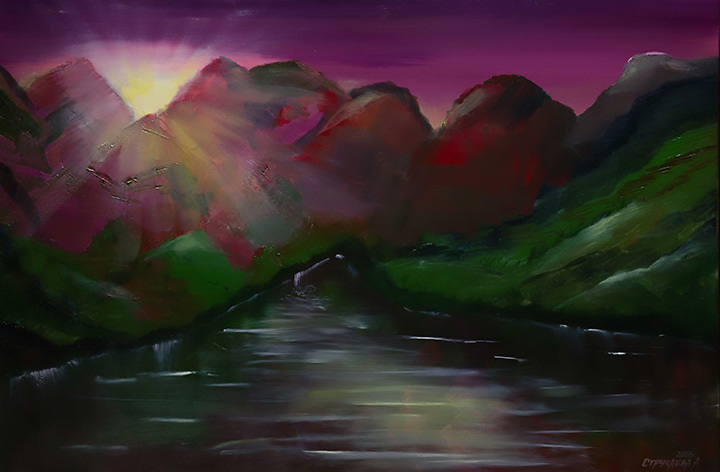 Artwork 'Mountain Lake'